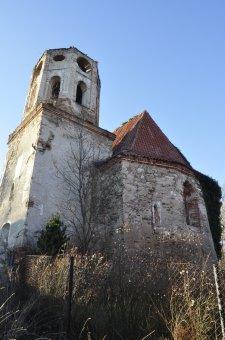 Kostel sv. Mikuláše v Šitboři
